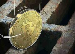 Just one-in-ten know how cryptocurrencies works: report