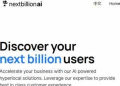 Entperise AI startup Nextbillionai raises Series A funding