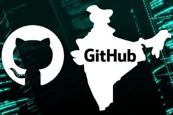 GiitHub