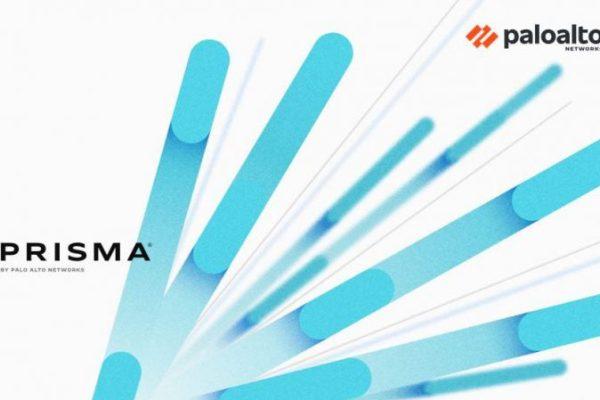 Prisma Access 2.0