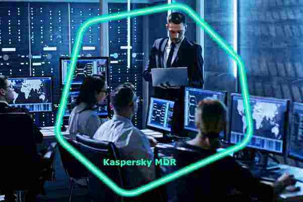 Kaspersky MDR