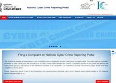 National Cyber Crime Reporting Portal